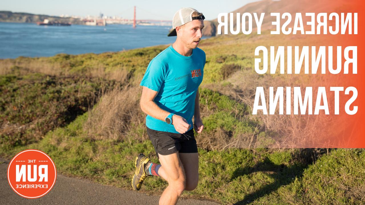 Comment courir plus vite en endurance ?